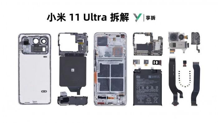 Mi 11 Ultra Teardown.jpg