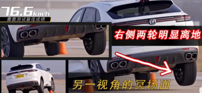 """长安汽车董事长对UNI-K的测试成绩做出了回应:中国没有""""驼鹿"""",也不在乎倾覆的风险。"""