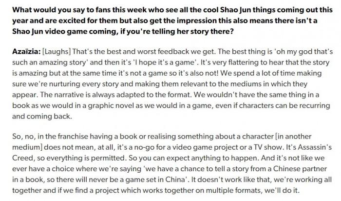育碧:《刺客信条》,邵云的主要游戏待定。 中方资金待定。 玩。 育碧育碧。