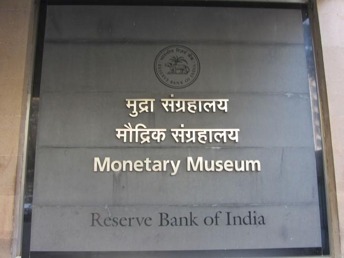 1600px-MonetaryMuseumRBIPlaque.JPG