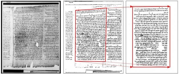 Binarization-Dead-Sea-Scrolls.jpg