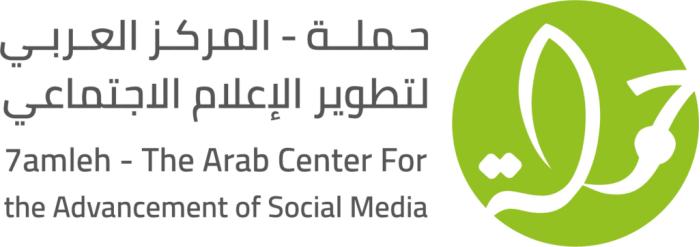 logo-new-font-03-1-1024x362-1.png