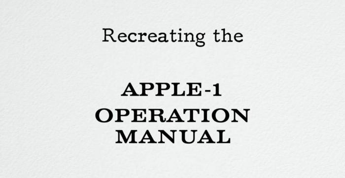 Apple-I-Manuals.jpg