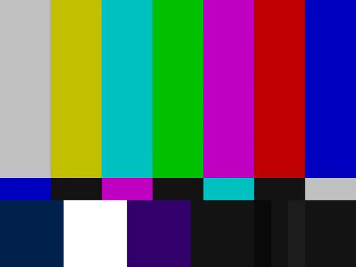1200px-SMPTE_Color_Bars.svg.png