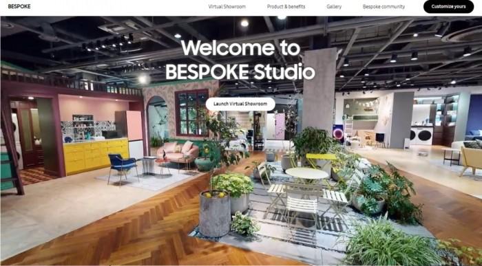 1634032575_bespoke-studio_main1f.jpg