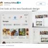 Facebook正邀请部分用户测试其网站的新设计