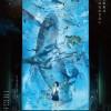 动画电影《海兽之子》确认引进国内 上映日期待定