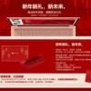 微软官方商城新年促销:买赠红包全场优惠 鼠标直降232仅需155元