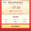中国互联网竞相发红包抢用户 有多少能留下?