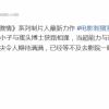 电影《刺猬索尼克》将于2月28日在国内上映
