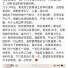"""28岁武汉女护士感动微博网友:获赞""""最可爱的人"""""""