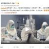 马云微博致敬医护人员:他们敢于担当责任 武汉加油!