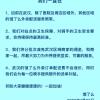 饿了么:除了医院及周边,武汉其他区域照常配送