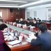 工信部召开电商平台疫情物资供需对接座谈会