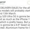 三星Galaxy S20系列预计3月13日首销:售价信息同步曝光