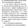 浙江省电影行业谴责《囧妈》网络首播