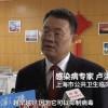 上海公共卫生临床中心:抗艾药物对新冠肺炎治疗有效