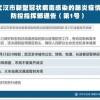 搜索大数据:疫情风暴中心的武汉人到底关心什么?