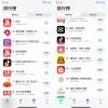 《囧妈》在线免费看 头条系软件包揽苹果、安卓应用商店下载榜