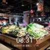 盒马:菜品供应充足 无需大量囤货