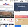 百度App开辟社会公众捐赠渠道 善款将全部交予湖北省慈善总会