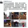 刘强东为抗疫情发声:我们送的不是货,是温暖和希望