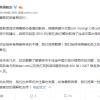 英国航空:暂时取消往返中国大陆的航班