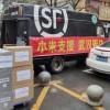 小米向武汉再捐款1000万元 物资捐赠累计已超过300万元