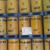 不锈钢密封桶可能并不是储存核废料的最佳选择