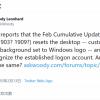 [图]Windows 10用户再遇问题更新:桌面文件被隐藏 账户文件丢失