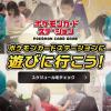 宝可梦卡片游戏官方亚洲大会确定取消 原定2.23京都举行