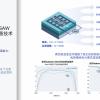 高通发布ultraSAW射频滤波器:4G/5G型号更纯正