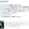 因肺炎疫情影响 《最终幻想7:重制版》线下活动取消