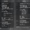 《尼尔》10周年音乐会宣传片公开 3月底东京开办