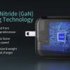 苹果今年可能发布具有65W快速充电功能的氮化镓充电器