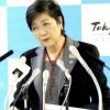 伦敦市长候选人谈伦敦代替东京办奥运 日方:不合适