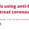 日本正研究使用抗流感药物治疗新冠肺炎患者