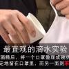 """""""最耐用""""N95:国内企业研发出可循环使用20次的纳米口罩"""