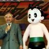 声优胜田久去世享年92岁 曾饰演铁臂阿童木的茶水博士