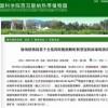 """最新研究称华南海鲜市场并非新冠病毒的发源地 美国""""无辜背锅""""?"""