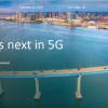 高通发布会消息汇总:以解决方案与行业合作为未来5G发展铺路