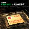 """骁龙865赋能5G时代游戏旗舰 腾讯黑鲨游戏手机3""""升而不同"""""""