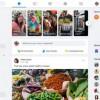 [图]Facebook网页端迎重大改版:新增活动和群组功能 简化用户界面