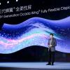 柔宇发布第三代蝉翼全柔性屏 与中兴通讯达成战略合作