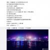 真影迷:古天乐呼吁发行《正义联盟》导演剪辑版
