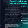 波兰政府自建Minecraft服务器 鼓励孩子在家打游戏