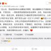 罗永浩回应做主播赚钱还债:主播赚的不是脏钱
