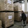 阿里巴巴向西非五国捐赠防疫物资 已抵达目的地