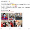 小米武汉总部正式复工!近2000人零感染
