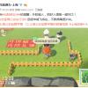 上海市公安局用《动森》为防疫做宣传:外防输入